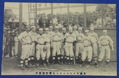 "1909 Japanese Baseball Photo Postcard   "" The baseball players of The University of Wisconsin, the United States "" ( visiting Japan for friendly matches with Keio University ) /  postcard sent from a student of The first-grade high school ( = Tokyo University in the present education system) / vintage antique old art card / Japanese history historic paper material Japan"