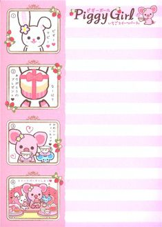 Piggy Girl pig strawberry cake Note Pad sticker 6
