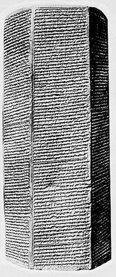 Na cidade de Nipur a 150 km ao sul de Bagdá  foi encontrada uma biblioteca sumeriana inteira com 60.000 placas de barro com inscrições cuneiformes sobre a origem da humanidade-pesquisador urandir 2015 http://portalpesquisa.com/pesquisas/desvendando-a-origem-da-raca-humana.html