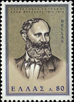Picture of GREECE - CIRCA A stamp printed in Greece from the \'Modern Greek Painters\' issue shows Theodoros Vryzakis, circa stock photo, images and stock photography. Classical Period, Classical Art, Greece Pictures, Hellenistic Period, Greek History, Photo Images, Stamp Printing, Minoan, Stamp Collecting