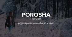 porosha пороша: (n) fresh powdery snow that fell at night A pristine layer of snow that fell on a windless night or towards the evening, untouched outside of the occasional footprints of birds and beasts. Unusual Words, Unique Words, Beautiful Words, Russian Love, Learn Russian, The Words, Russian Language Learning, Russian Quotes, Aesthetic Words
