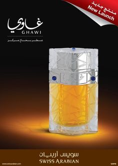 New Swiss Arabian Ghawi perfume - magically scent - available from Zahras Perfumes  - http://perfume.zahras.com  info@zahras.com