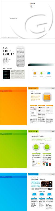 デザイン制作実績011/パンフレットデザイン.com