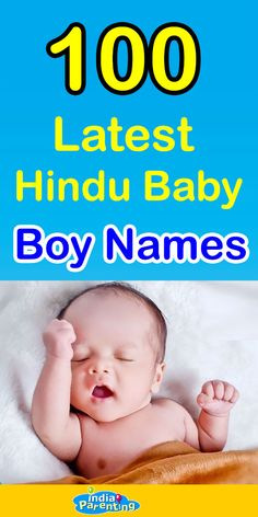 Tamil Baby Boy Names, Short Baby Boy Names, Sanskrit Baby Boy Names, Male Baby Names, Popular Baby Boy Names, Baby Boy Name List, Unique Baby Boy Names, Unique Names, Hindu Names For Boys