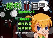 Zombies 2   Juegos Plants vs Zombies - juegos gratis
