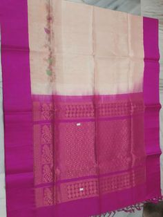Pure Kuppadam Pattu Sarees | Buy Online Sarees | Elegant Fashion Wear