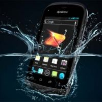 Verizon introduced that it will start offering the Hydro Elite a water-resistant 4G LTE handset from Kyocera, on Friday for $99.99 afters users sign a carrier contract and send in a mail-in rebate