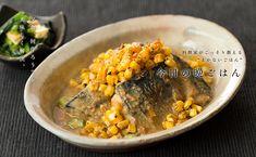 さばの味噌煮 焼きトウモロコシ添えのレシピ・作り方   暮らし上手