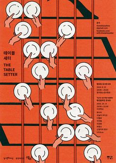 Clarity of concept is at the heart of Seoul-based graphic designer Son Ayong's posters