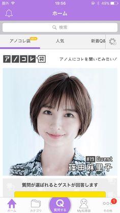 【悲報】現在の篠田麻里子さん・・・