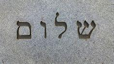 Hebräische Inschrift bei der Gedenkstätte Kreuzstadel Rechnitz Mistress, Crosses
