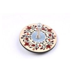 Round Dreidel with Hebrew Phrase and Colorful Pomegranate Pattern $26 worldofjudaica