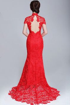Jasmine's Bridal Shop / China dresses Part III :  wedding Lace Fishtail Cheongsam Qipao Chinese Wedding Dress B5f85f67 800x800