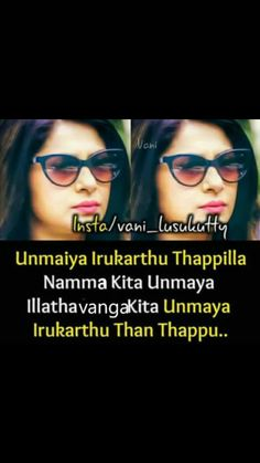Attitude Quotes For Girls, Crazy Girl Quotes, Girl Attitude, Girly Quotes, Crazy Girls, Me Quotes, Sad Movie Quotes, Sad Movies, Tamil Comedy Memes