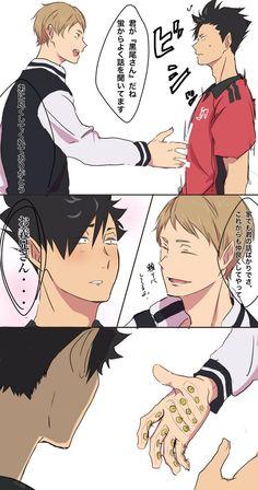Akiteru no! I mean yeah Kuroo annoyed your lil bro but just no Akiteru no! I me… Akiteru no! I mean yeah Kuroo annoyed your lil bro but just no Akiteru no! I mean yeah Kuroo annoyed your lil bro but just no Manga Haikyuu, Haikyuu Funny, Haikyuu Fanart, Manga Anime, Daisuga, Kuroo Tetsurou, Kuroken, Tsukishima Kei, Akaashi Keiji