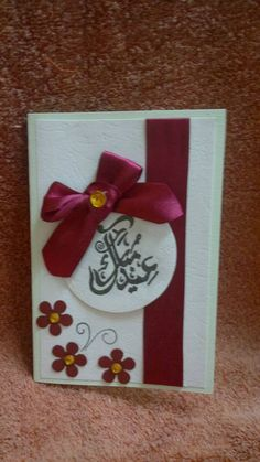 Handmade Card Making Ideas | Ideas For Making Handmade Cards Invitations And Greetings Articles Pic ...
