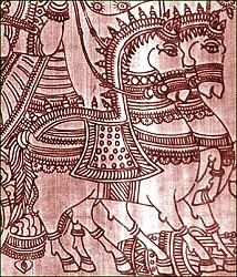 Indian Art: Kalamkari (South Indian Art)