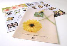 初盆用カタログ – 8ページ観音折り仕上げ-北九州市