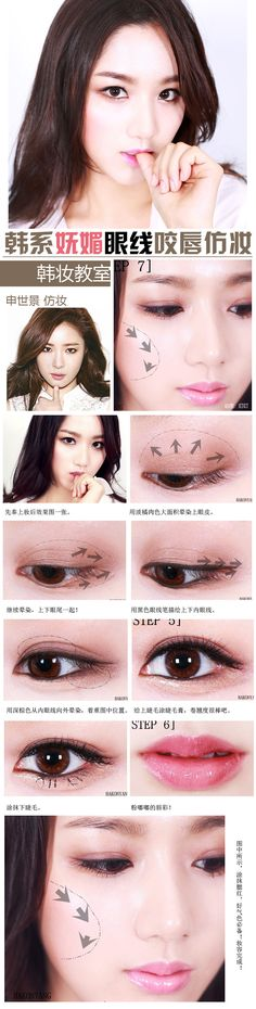asian makeup tutorial