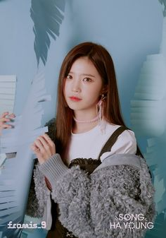 The latest photos for Fromis_9 Ha Young AMx (from Ha! Old)