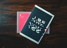 University of the Arts Viewbook by Taylor Goad