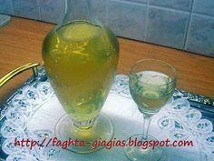 Σπιτικές, παραδοσιακές συνταγές, μαγειρικής - ζαχαροπλαστικής, της γιαγιάς. Pomegranate Liqueur, Limoncello, Greek Recipes, Hurricane Glass, White Wine, Alcoholic Drinks, Champagne, Lime, Cooking Recipes