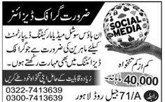graphic designer jobs in lahore pakistan 29 december 2016