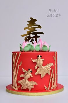 85th Birthday, Birthday Cake, Birthday Parties, Fondant Cakes, Cupcake Cakes, Cupcakes, Chinese Birthday, Chinese Cake, Fashion Cakes