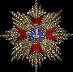 Grand Cross: Star Vatican Order of St Gregory the Great