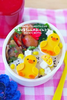 Duckies Bento