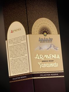 ARARAT Armenia - Somestuff.ru ArArAt, Packaging, Armenian brandy, YBC, design, art direction