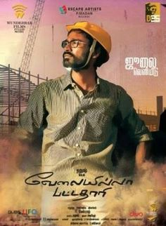 Velaiilla Pattadhari- what an entertaining movie!!