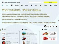 スマートデザインアソシエーション|SDA   http://www.s-design.jp/