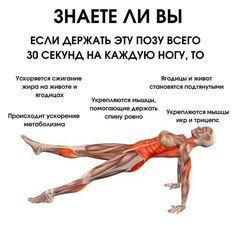 Yoga Fitness, Health Fitness, Group, Workout, Tips, Sports, Health, Hs Sports, Advice