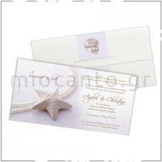 SW05 οικονομικό προσκλητήριο για γάμο με concept αστερίας και πέρλες | Canto Invitations