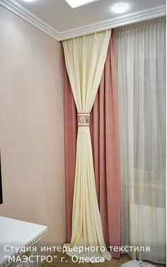 This photo most certainly is an inspiring and brilliant idea Drapes And Blinds, Home Curtains, Window Drapes, Window Coverings, Curtain Styles, Curtain Designs, Ceiling Design Living Room, Living Room Designs, Dining Room Drapes