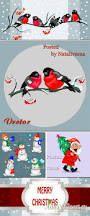Картинки по запросу новый год снегири  вектор