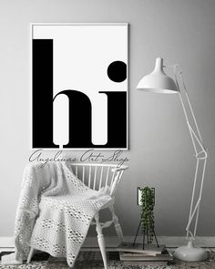 Hi Print Modern Typography Print Black and White Printable