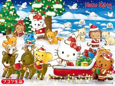 Hello Kitty (Sanrio) Wallpaper
