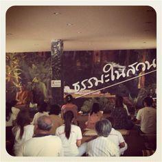 ฟังธรรมะในสวนทิพย์ จัดทุกวันอาทิตย์ #Dhamma  in the #garden every Sunday @  #SuanTip #Nonthaburi #thaistagram