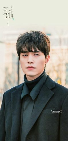 Lee Dong Wook Goblin, Goblin Gong Yoo, Goblin Korean Drama, Korean Drama Best, Park Hae Jin, Park Seo Joon, Asian Actors, Korean Actors, Korean Dramas