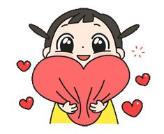 It is a sticker of cute girl. It includes useful Korean messages. Love Kiss, Cartoon Gifs, Line Store, Line Sticker, Stickers, Cute Gif, Emoticon, Drawing Reference, Art Girl