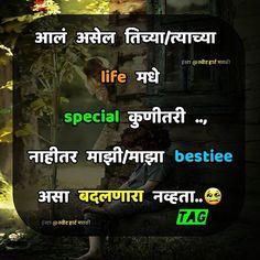 64 Sk Broken Ideas Marathi Quotes Love Quotes Quotes Sad marathi status for your sad time. 64 sk broken ideas marathi quotes