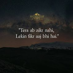 Life Is Too Short Quotes, Hindi Quotes On Life, Life Quotes, Hindi Shayari Love, Galib Shayari, Hindi Words, Secret Love Quotes, I Love You Quotes, Meaningful Love Quotes