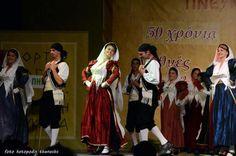 Ο χορός της Λευκάδας