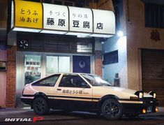 Classic Japanese Cars, Japanese Sports Cars, Classic Cars, Initial D Car, Corolla Ae86, Drifting Cars, Automotive Photography, Automotive Art, Modified Cars