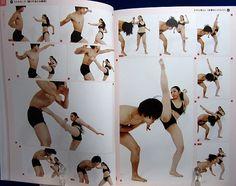 瞬間連写アクションポーズ03 ヒロイン・アクション篇 - CQコミックスタジオ Human Reference, Anatomy Reference, Photo Reference, Drawing Reference, Figure Drawing Tutorial, Sketches Tutorial, Jiu Jitsu, Fighting Poses, Human Poses
