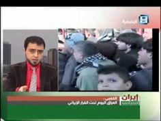 قناة الاخبارية - أ- محمد الكعبي : السيد الصرخي استطاع ان ينسف مش...
