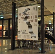 Concert identity for Music Unlimited IV
