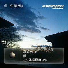 #おはダルマ   群馬県高崎市は晴れ。気温は1.0℃です。  あっという間の金曜日。 間に休みがあると早く感じますね~(^o^) とはいえ疲れもピーク。あと1日、頑張ります(*゜▽゜)ノ   ●ブログ、パーソナルブランディングページもよろしく(*^ー゜)  ☆彡みんなのITブログ http://www.namibuta.net/isaokato/ ☆彡群馬県高崎市のITシステムアドバイザーの日常 http://www.namibut